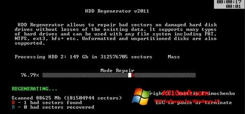 Screenshot HDD Regenerator Windows 10