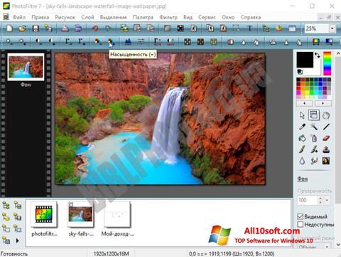Screenshot PhotoFiltre Windows 10