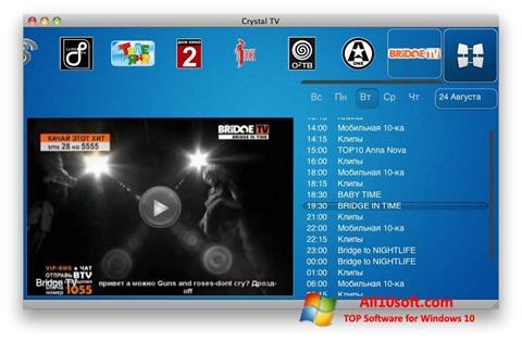 Screenshot Crystal TV Windows 10