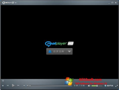 Screenshot RealPlayer Windows 10