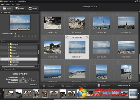 Screenshot Photo! Editor Windows 10