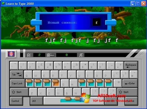 Screenshot BabyType Windows 10