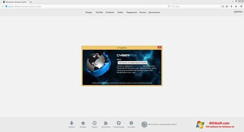 Screenshot Cyberfox Windows 10