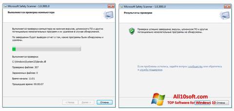 Screenshot Microsoft Safety Scanner Windows 10