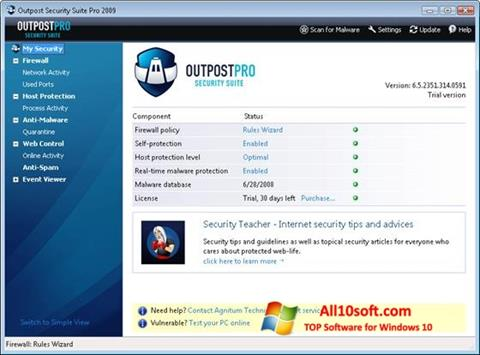 Screenshot Outpost Security Suite PRO Windows 10