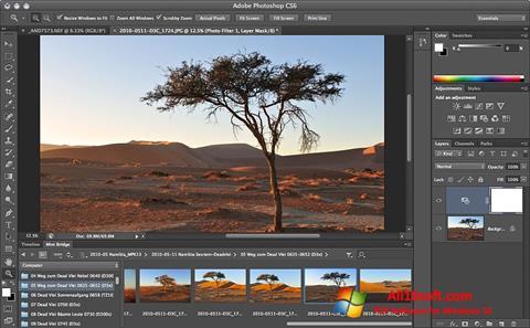 Screenshot Adobe Photoshop Windows 10