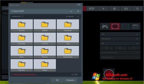 Screenshot Action! Windows 10