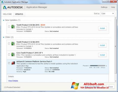 Screenshot Autodesk Application Manager Windows 10