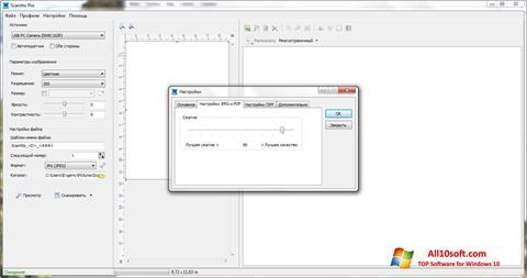 Screenshot Scanitto Pro Windows 10