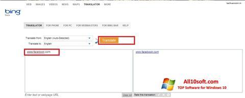 Screenshot Bing Translator Windows 10
