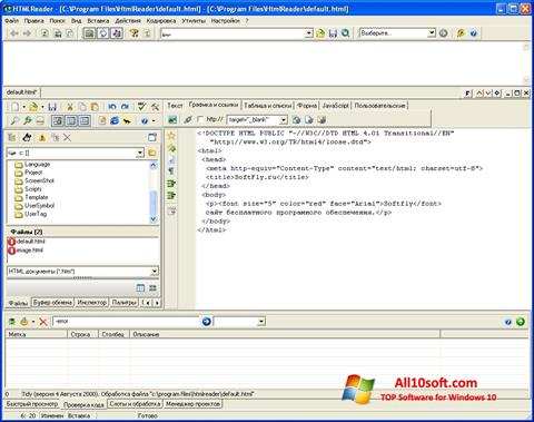 Screenshot Html Reader Windows 10