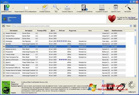 Screenshot Calibre Windows 10