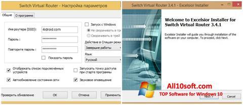 Screenshot Switch Virtual Router Windows 10