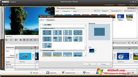 Screenshot Nero Video Windows 10