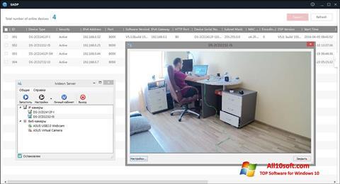Screenshot Ivideon Server Windows 10